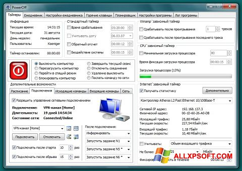 Zrzut ekranu PowerOff na Windows XP