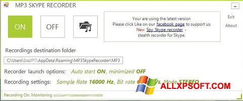Zrzut ekranu MP3 Skype Recorder na Windows XP