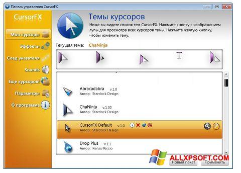 Zrzut ekranu CursorFX na Windows XP