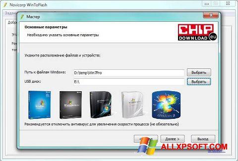 Zrzut ekranu WinToFlash na Windows XP