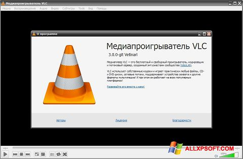 Zrzut ekranu VLC Media Player na Windows XP