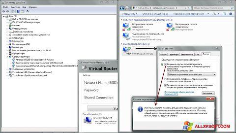 Zrzut ekranu Virtual Router Plus na Windows XP
