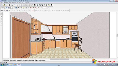 Zrzut ekranu PRO100 na Windows XP