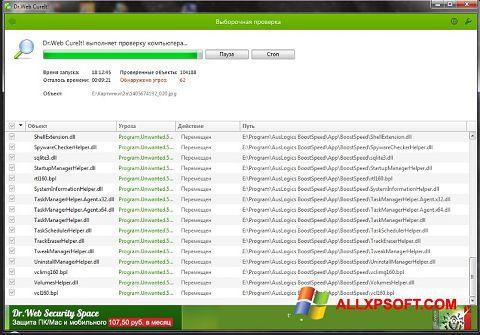 Zrzut ekranu Dr.Web na Windows XP