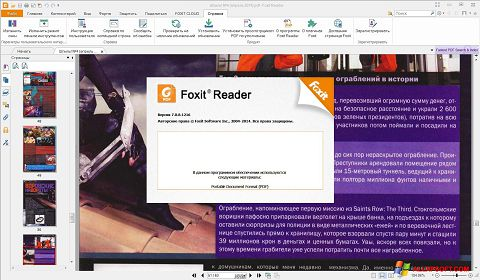 Zrzut ekranu Foxit Reader na Windows XP