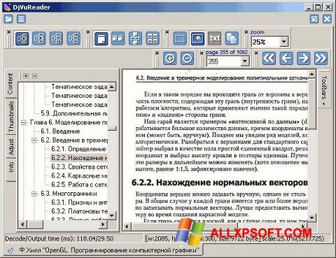 Zrzut ekranu DjVu Reader na Windows XP