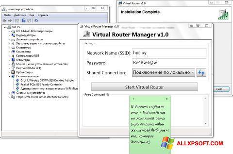 Zrzut ekranu Virtual Router Manager na Windows XP